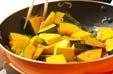 カボチャのネギ炒め煮の作り方1