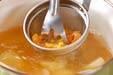 焼きネギのみそ汁の作り方1