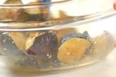 揚げナスのゴマ和えの作り方2