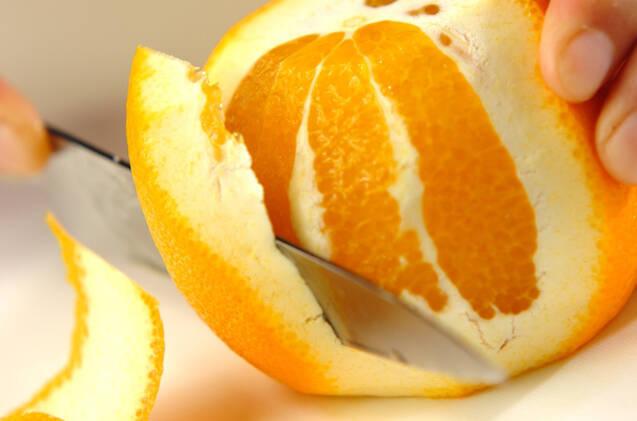 オレンジパフェの作り方の手順1