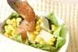豆腐サラダ・タラコドレの作り方1
