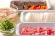 豚肉と根菜の白みそ汁の下準備1