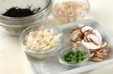 炒めヒジキの炊き込みご飯の下準備2