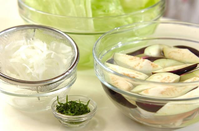 揚げナスサラダの作り方の手順1