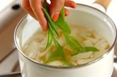 キヌサヤのみそ汁の作り方1