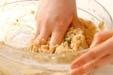 照り焼き鶏バーグの作り方1