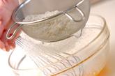 紅茶風味のマドレーヌの作り方2