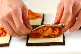 マヨキムチーズ巻きの作り方1