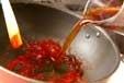 酢豚の作り方3
