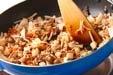 炊き込み玄米の作り方1