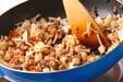 炊き込み玄米の作り方8