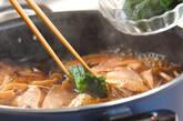 連子鯛の煮付けの作り方7