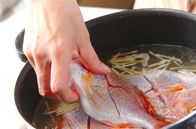 連子鯛の煮付けの作り方の手順5