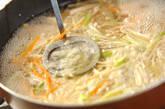 鶏スープ丼の作り方2