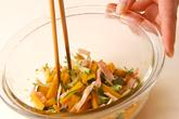 カボチャの酢の物の作り方3
