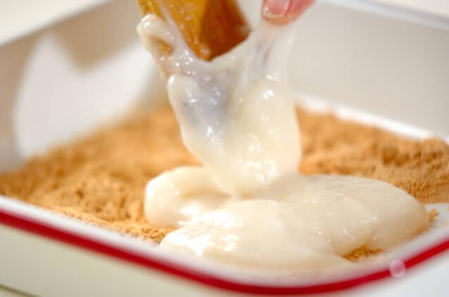 きな粉餅の作り方の手順6
