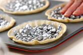 ナッツのミニパイの作り方5