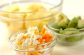 アボカドポテトサラダの下準備1
