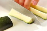 焼き野菜の冷製パスタの下準備2