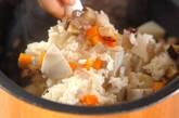 里芋の炊き込みご飯の作り方9