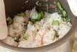 ミョウガの甘酢ご飯の作り方1