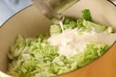 クリームシチューの作り方8