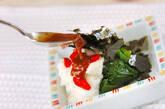 ほうれん草の長芋がけの作り方7