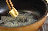 アサリのガーリック白ワイン蒸しの作り方4