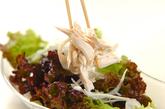 アボカドとささ身のサラダの作り方1