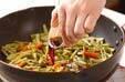 山クラゲのピリ辛炒めの作り方2