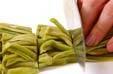 山クラゲのピリ辛炒めの下準備1