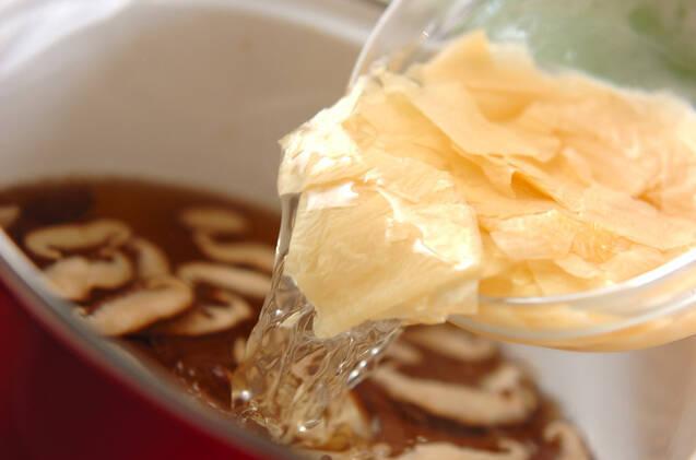 シイタケと湯葉のお吸い物の作り方の手順5