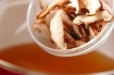 シイタケと湯葉のお吸い物の作り方1
