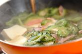 ゴーヤとハムの炒め物の作り方2