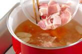 鶏肉とマイタケのみそ汁の作り方6