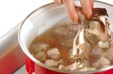 鶏肉とマイタケのみそ汁の作り方2
