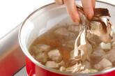 鶏肉とマイタケのみそ汁の作り方7