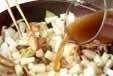 冬瓜の炒め煮の作り方3