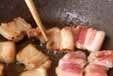 冬瓜の炒め煮の作り方1