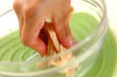 カンピョウの巻き寿司の下準備3