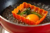 カップ目玉焼きの作り方3