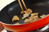 フライパンで焼き鳥風の作り方9