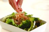 和風グリーンサラダの作り方2