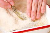 彩りいろいろフライの作り方1
