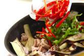豚肉とナスのゴマ炒めの作り方1