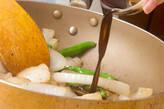 サバのカレー焼きの作り方2