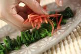 フライドチキン・ユズの香りの作り方6
