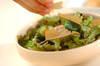 パリパリグリーンサラダの作り方の手順5