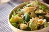 パリパリグリーンサラダの作り方の手順