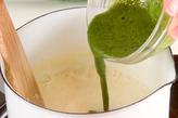 豆乳抹茶ようかんの作り方2